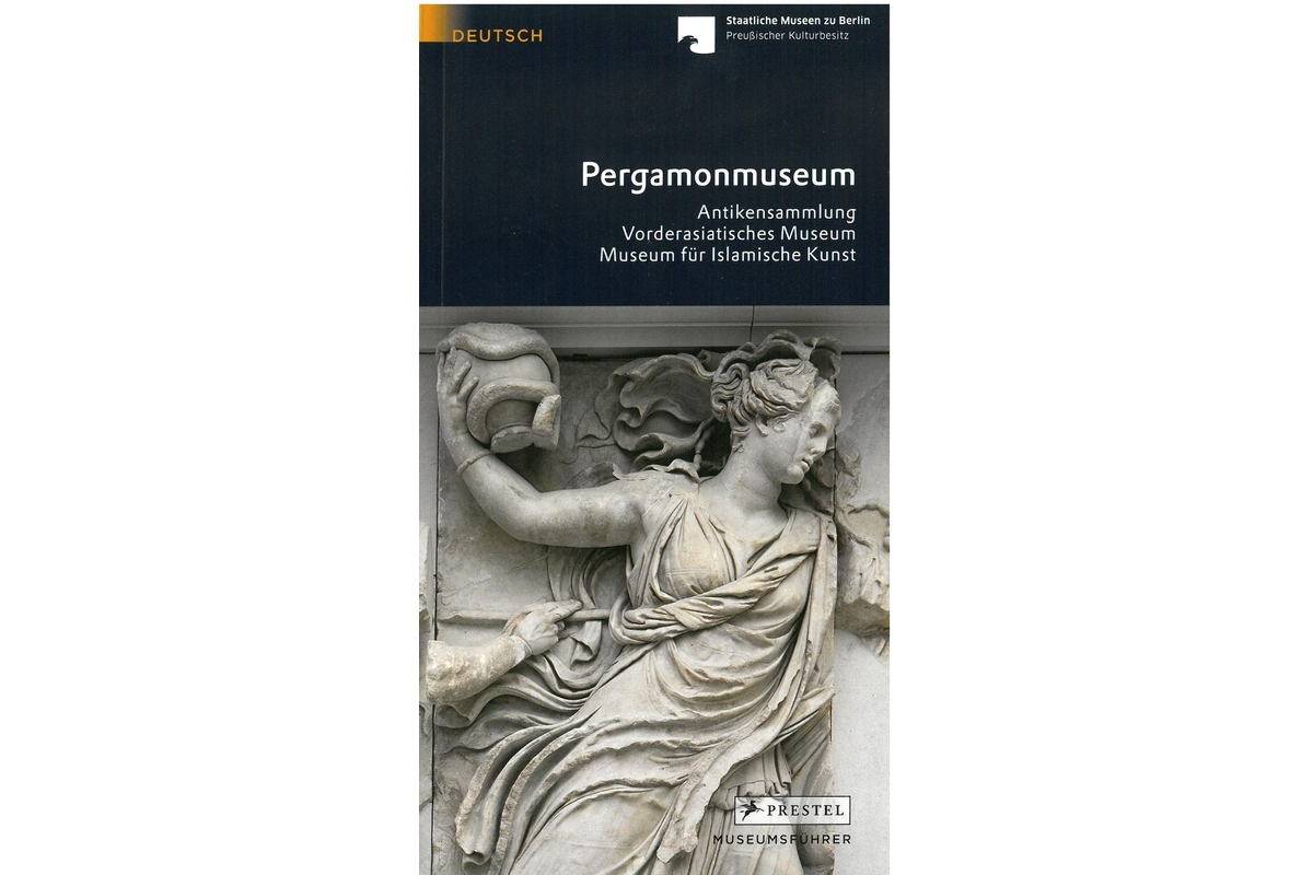 Pergamonmuseum Berlin - deutsch