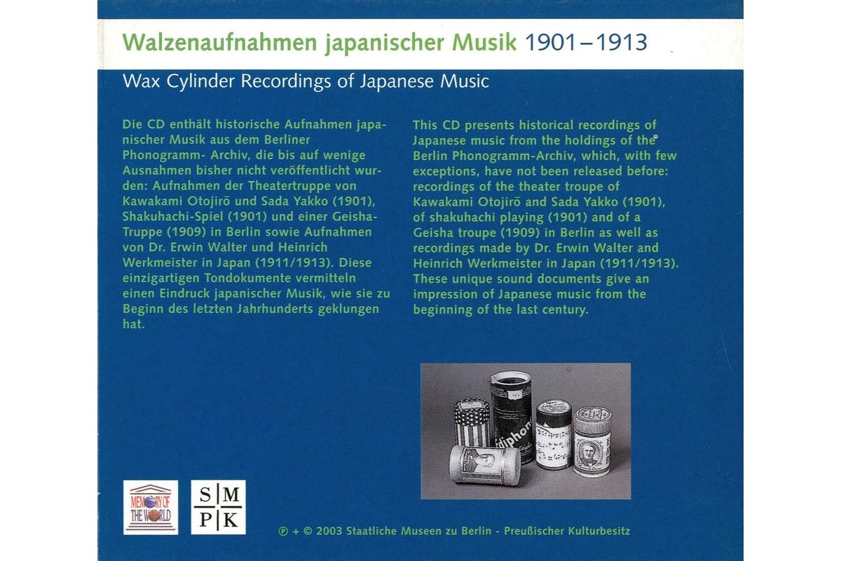 walzenaufnahmen japanischer musik ethnologisches museum sammlungen museen sammlungen. Black Bedroom Furniture Sets. Home Design Ideas