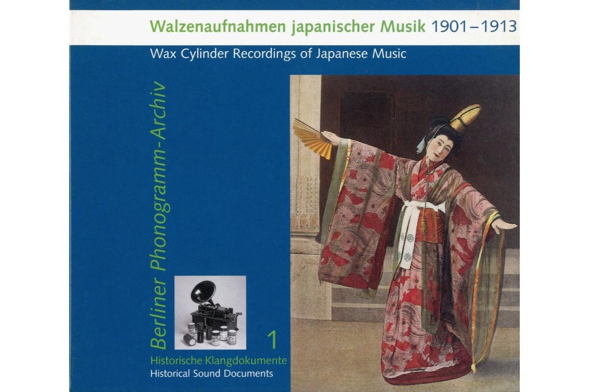 Walzenaufnahmen japanischer Musik