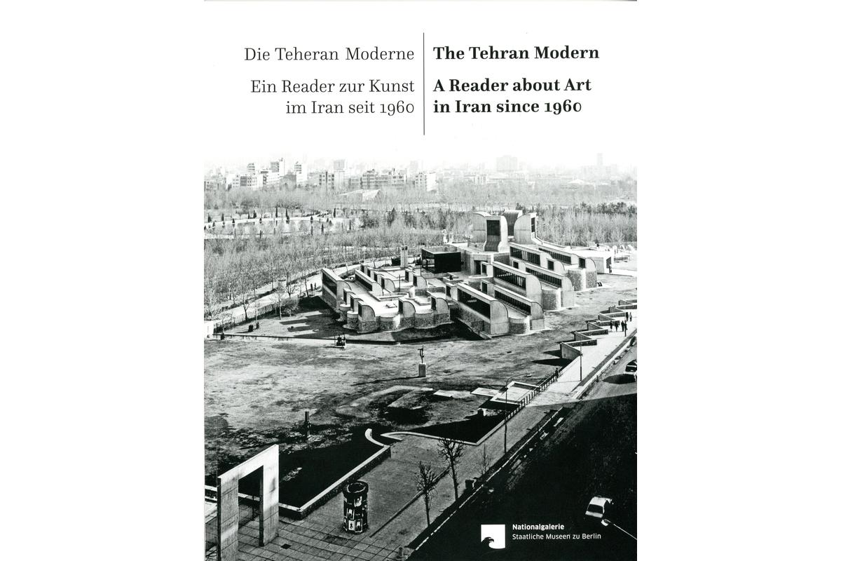 Die Teheran Moderne