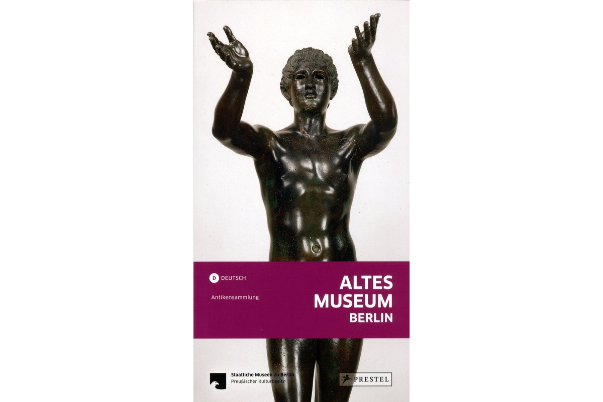 Altes Museum Berlin - deutsch