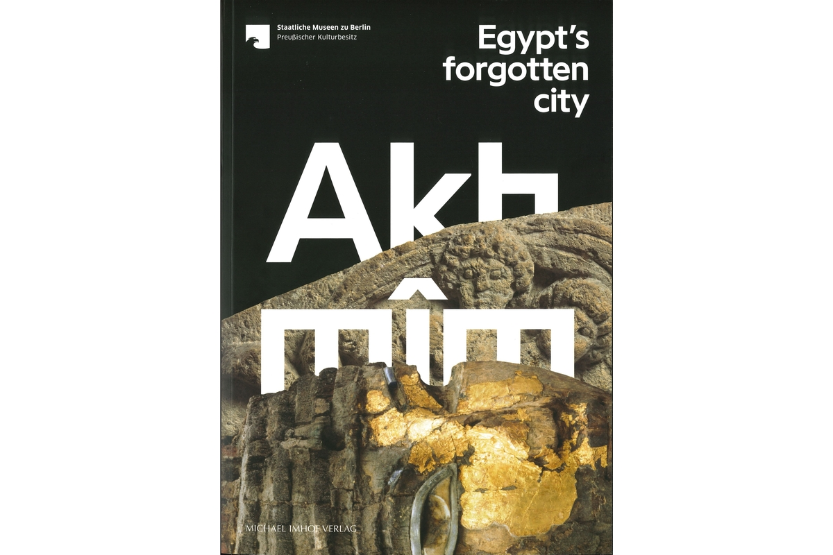 Akhmîmi - Egypt's forgotten city