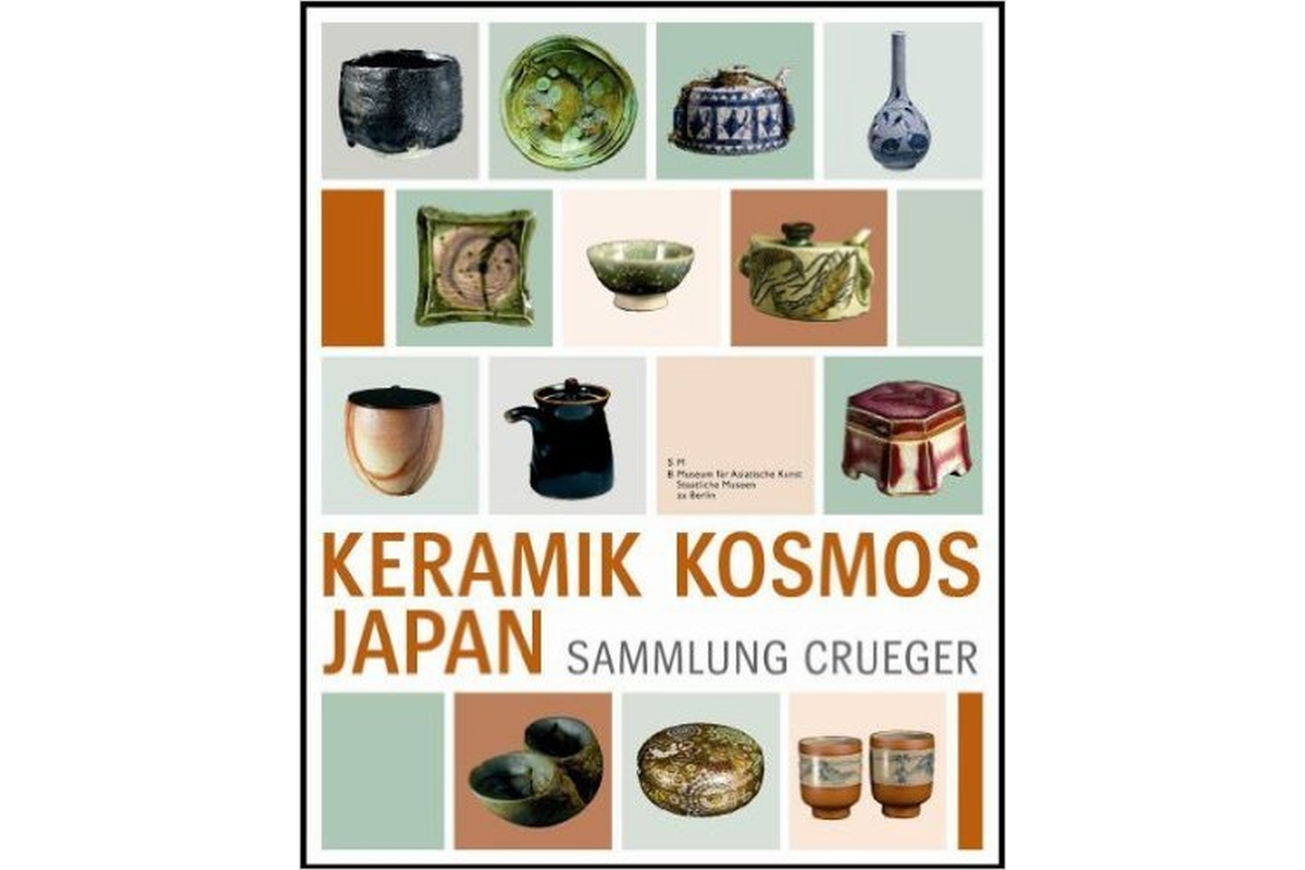Ceramic Cosmos Japan