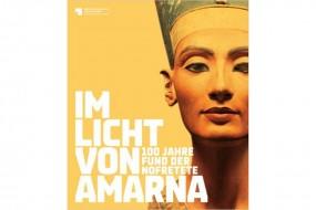 Im Licht von Amarna DVD