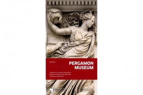 Pergamonmuseum Berlin - English
