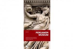 Pergamonmuseum Berlin - English
