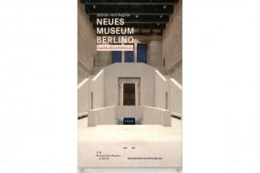 Neues Museum Berlino: Guida all'architettura