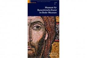 Museum für Byzantinische Kunst im Bode-Museum