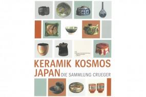 Keramik Kosmos Japan
