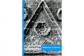 Mshatta in Berlin: Keystone of Islamic Art