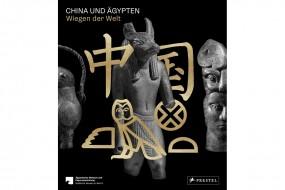 China und Ägypten: Wiegen der Welt
