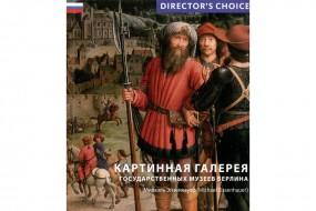 Gemäldegalerie: Directors Choice - Russian