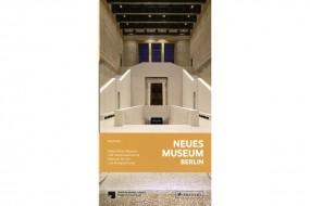 Neues Museum Berlin - deutsch - rev. Auflage 2018