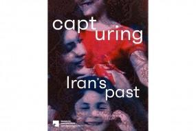 Capturing Iran's Past