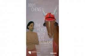 Xinyi Cheng: The Horse With The Eye Blinders
