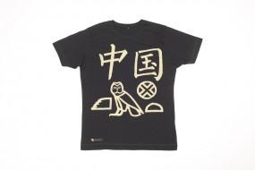 T-Shirt China und Ägypten: Wiegen der Welt, Größe M