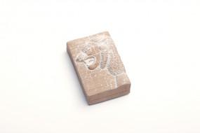 Magnet babylonischer Löwe, Ischtar-Tor